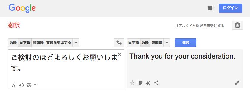 hey-google-02