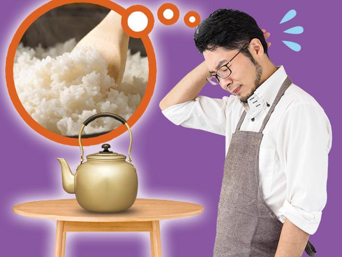 意外と知らない、Marketoのプログラムの使い分け  〜やかんでお米を炊こうとしていませんか!?〜