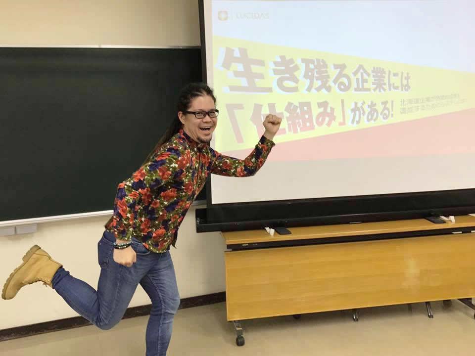 Ikegami_ProfImg02