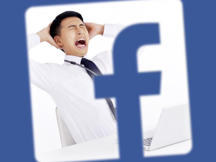 Facebook活用がうまくいってないあなた!