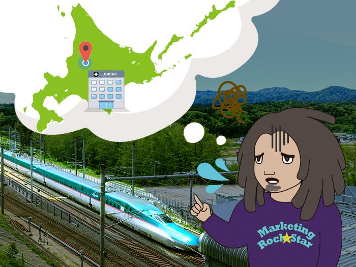 北海道新幹線って実際のところどうよ!?