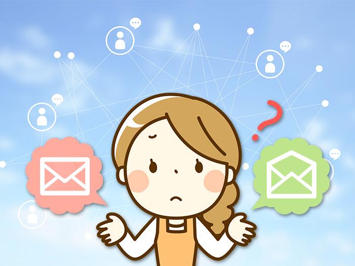 メールの開封ってどう判断するの?
