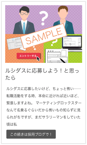 rct-top-sampleblog
