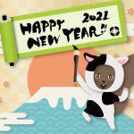 新年のご挨拶 〜2021年元旦〜