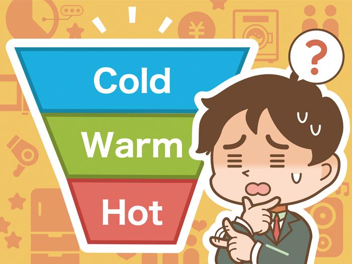 温度感、他の会社はどう設定してる?