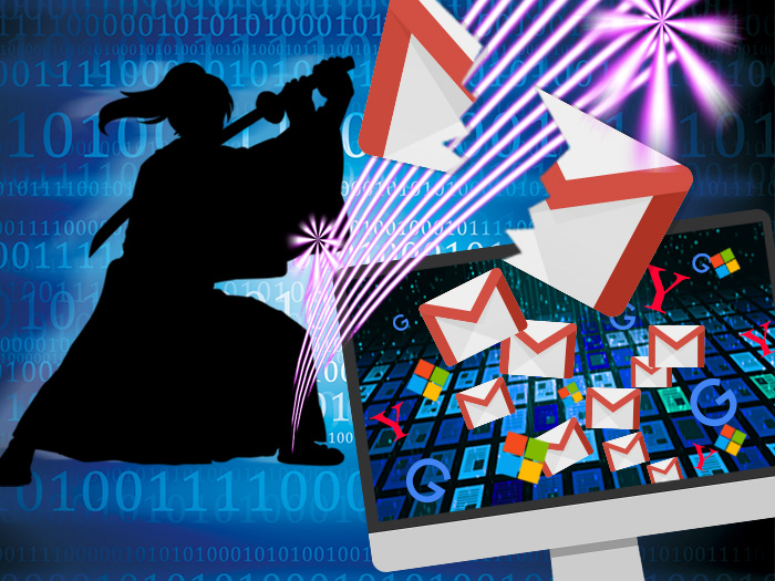 B2Bマーケター必見! フリーメールを簡単に排除する方法!